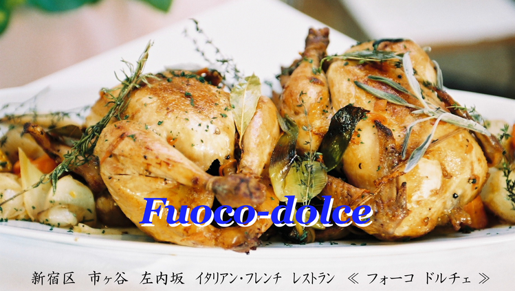 Fuoco-Dolce>